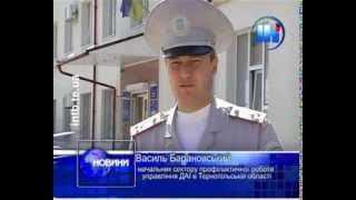 ДТП на Збаражчині забрала життя людини(, 2013-08-20T06:48:19.000Z)