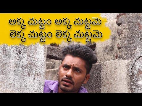 pisinari babai | inspired by my village show | village comedy