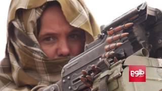 Jawzjan Women Take Up Arms Against Daesh