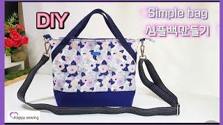 DIY Simple Handle Bag/심플백 만들기/…