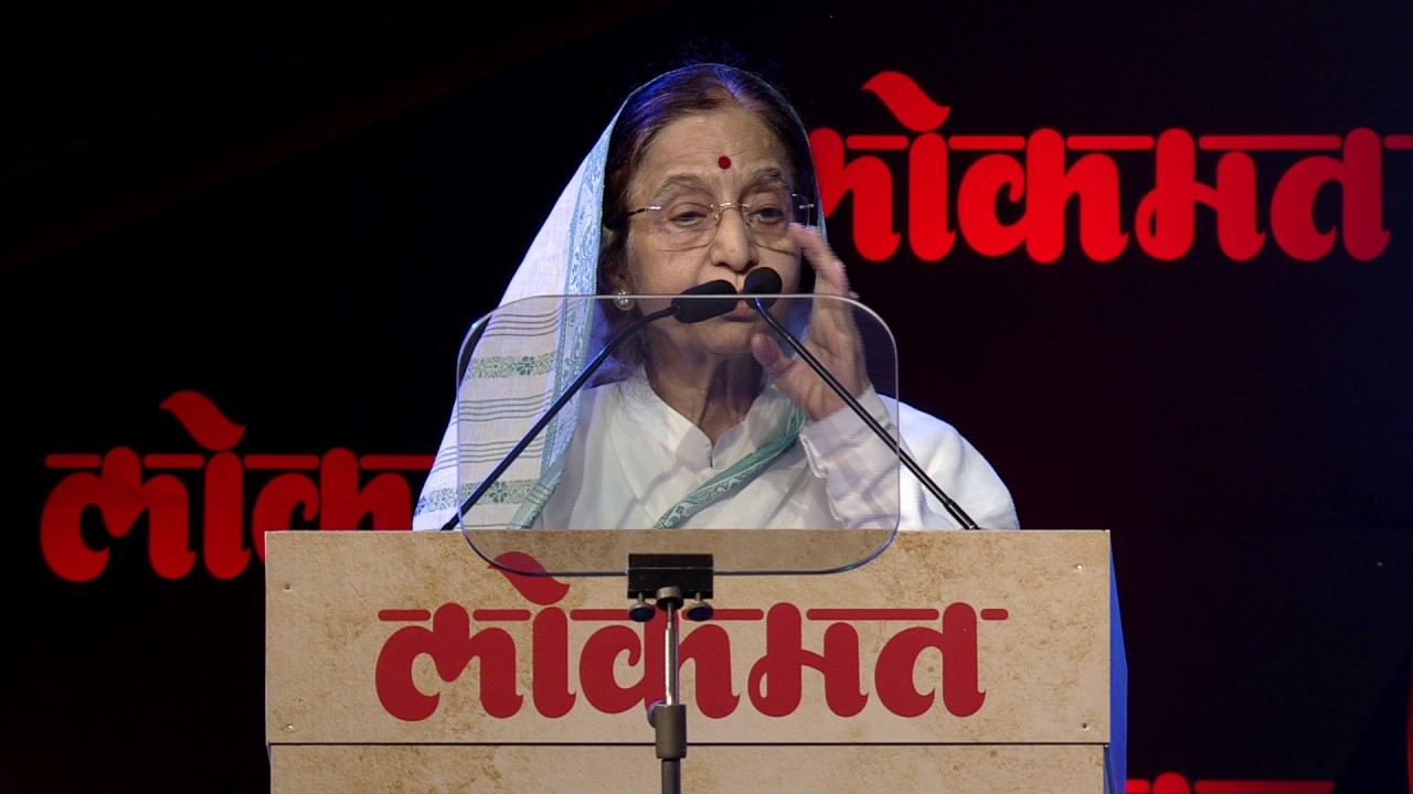 pratibha patil achievements