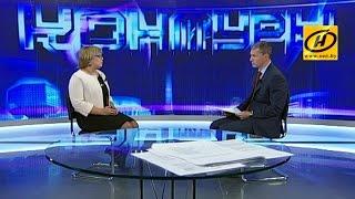 Начальник Гидромета Беларуси о погоде на следующую неделю