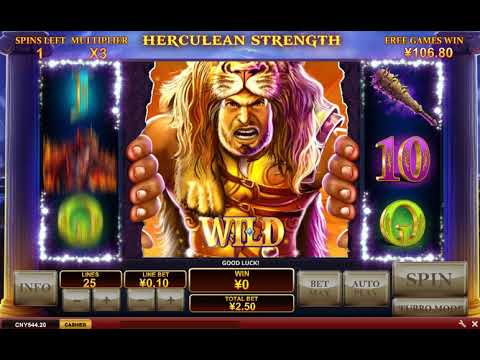 Prince Of Olympus Free Games - Age Of The Gods Jackpot