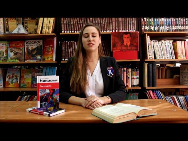 Изображение предпросмотра прочтения – АлинаСидоровнина читает произведение «Нате! (Через час отсюда вчистый переулок…)» В.В.Маяковского