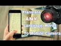 Use Your Mobile Camera To Translate Any Texts | Use Offline Dictionary ENG to ANY Language