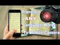 Translate ENGLISH to BENGALI | Use Offline Dictionary & ENG to ANY Language