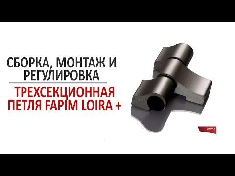 Как снять алюминиевые двери с петель видео