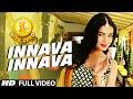 Innava Innava Full Video Song || Size Zero || Arya, Anushka Shetty, Sonal Chauhan || M.m Keeravaani video