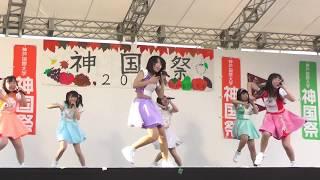 20171105 KIU's 「えびぞりダイヤモンド!!」 神戸国際大学祭.