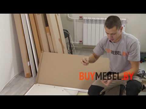 Как собрать шкаф Оливия АНРЕКС- мебельный магазин БаймебельБай Минск