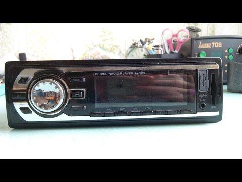Car stereo repair (no sound)