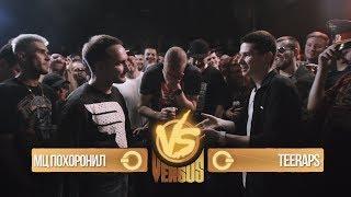 видео Респираторы Юлия М