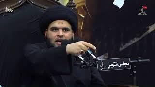 السيد ضياء الخباز - إحدى النتائج المعرفية لصلح الإمام الحسن عليه السلام - الظهور بمظهر العزة