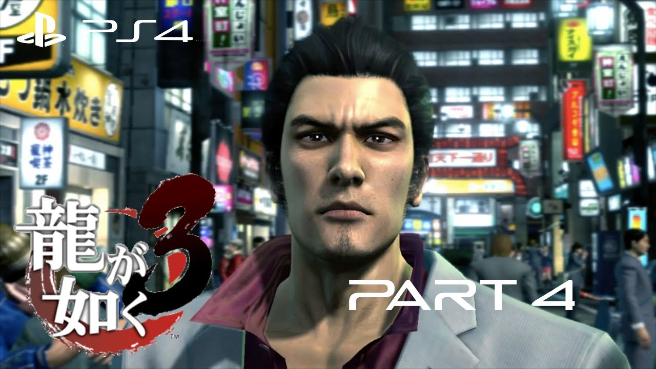 Yakuza 3 Remaster Walkthrough Gameplay Part 4 - The Man in the Sketch