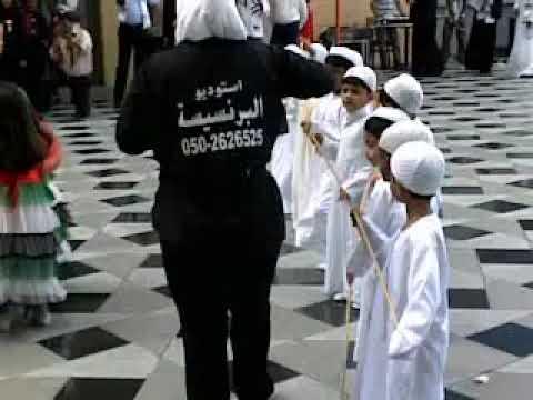 Children Dance on Dubai National Day Celebration - YouTube