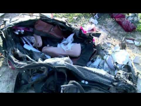 Новые видеоматериалы с места крушения украинского Самолета