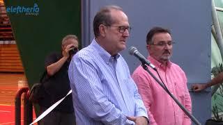 Καλαμάτα: Εγκαινιάστηκε η ανακαινισμένη Τέντα