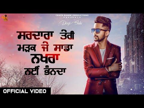 Ikk Vaari Official Video Deep Sohi  Kil Banda  Nawab Bagrian  New Punjabi Songs 2019