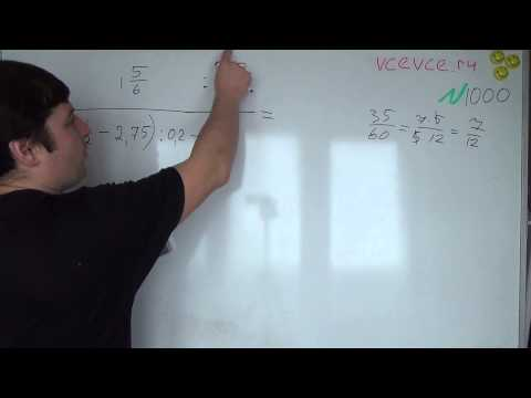 Задача №1000. Математика 6 класс Виленкин.