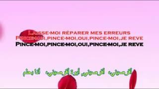 Maître Gims   Ma beauté  paroles  lyrics  vidéo