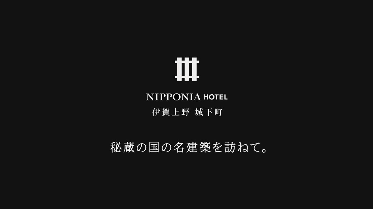 伊賀市PR動画