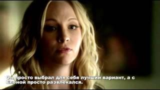Обман 2 сезон 4 серия