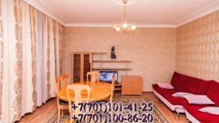 Квартиры посуточно в Астане(Комфортабельные квартиры в Астане!, 2014-05-15T13:32:57.000Z)
