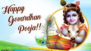 Happy govardhan puja 2019 ll new govardhan puja what's app status video ll