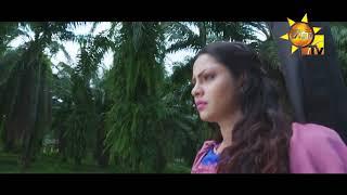 මටමදෝ Song | Sihina Genena Kumariye Thumbnail