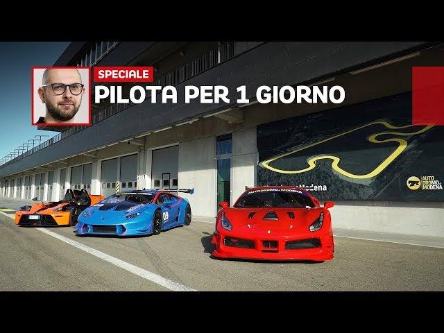 Quanto costa pilotare una Ferrari o una Lamborghini... da corsa!