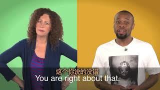 一分钟美语--Spread Yourself Too Thin - YouTube