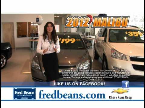 Fred Beans Chevrolet Limerick    Octoberfest!