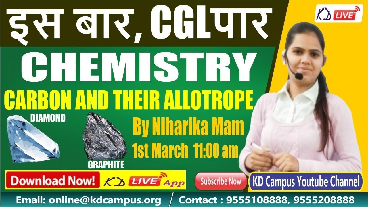 इस बार, CGL पर || CHEMISTRY || CARBON & THEIR ALLOTROPE ||  BY NIHARIKA MAM