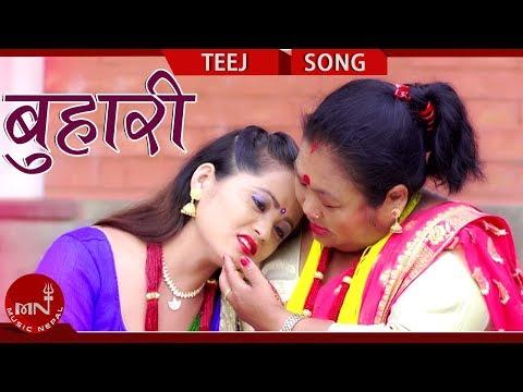 New Teej Song 2075/2018 | Buhari - Tika sanu, Dhan Maya Nepali &  Ashika Gurung