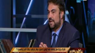 على هوى مصر   اللقاء الكامل للمناظرة حول ترشيد رحلات الحج والعمرة لتوفير 6 مليارات دولار