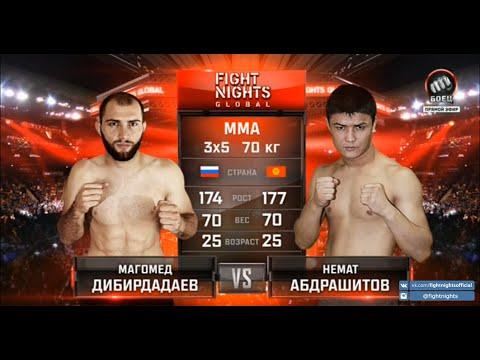 Магомед Дибирдадаев vs.