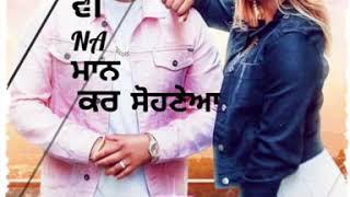 Kya Baat hai Karan Aujla WhatsApp Status | Latest Punjabi sad songs | Punjabi WhatsApp Status |
