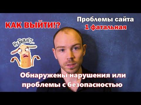 Фильтр от Яндекса  Малополезный контент - обходим и не попадаемся