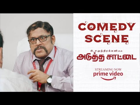 Adutha Saattai   Samuthirakani   Athulya Ravi   Comedy Scene 4K (English-Subtitle )