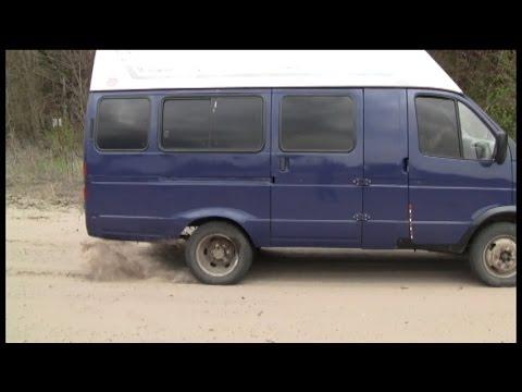 ВАЗ 21099 46000 грн В рассрочку 1 217 грнмес Сумы ID авто 269338 .