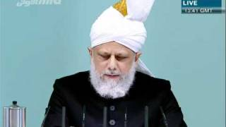(Urdu) Friday Sermon 25th February 2011 Prayers for Muslim Ummah and the case for Divine Khilafat