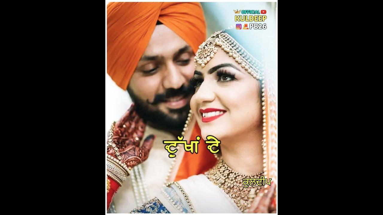 Romantic😘Whatsapp Status Video New Punjabi Songs 2020 ...