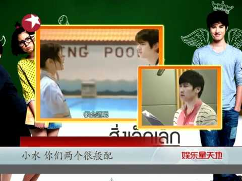 ข่าวสิ่งเล็กๆ ที่เรียกว่ารักในจีน
