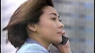 1996年頃のCM 中山美穂 PHSのアステル ASTEL