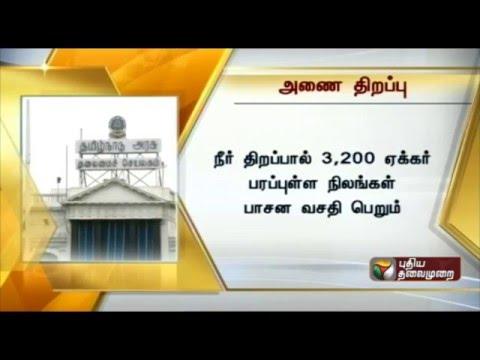 Jayalalithaa orders water release from Villupuram Veedur Dam from tomorrow