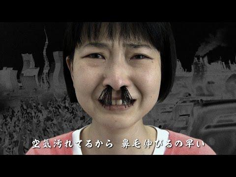 東広島市移住促進サイト 10月21日(金)オープン!