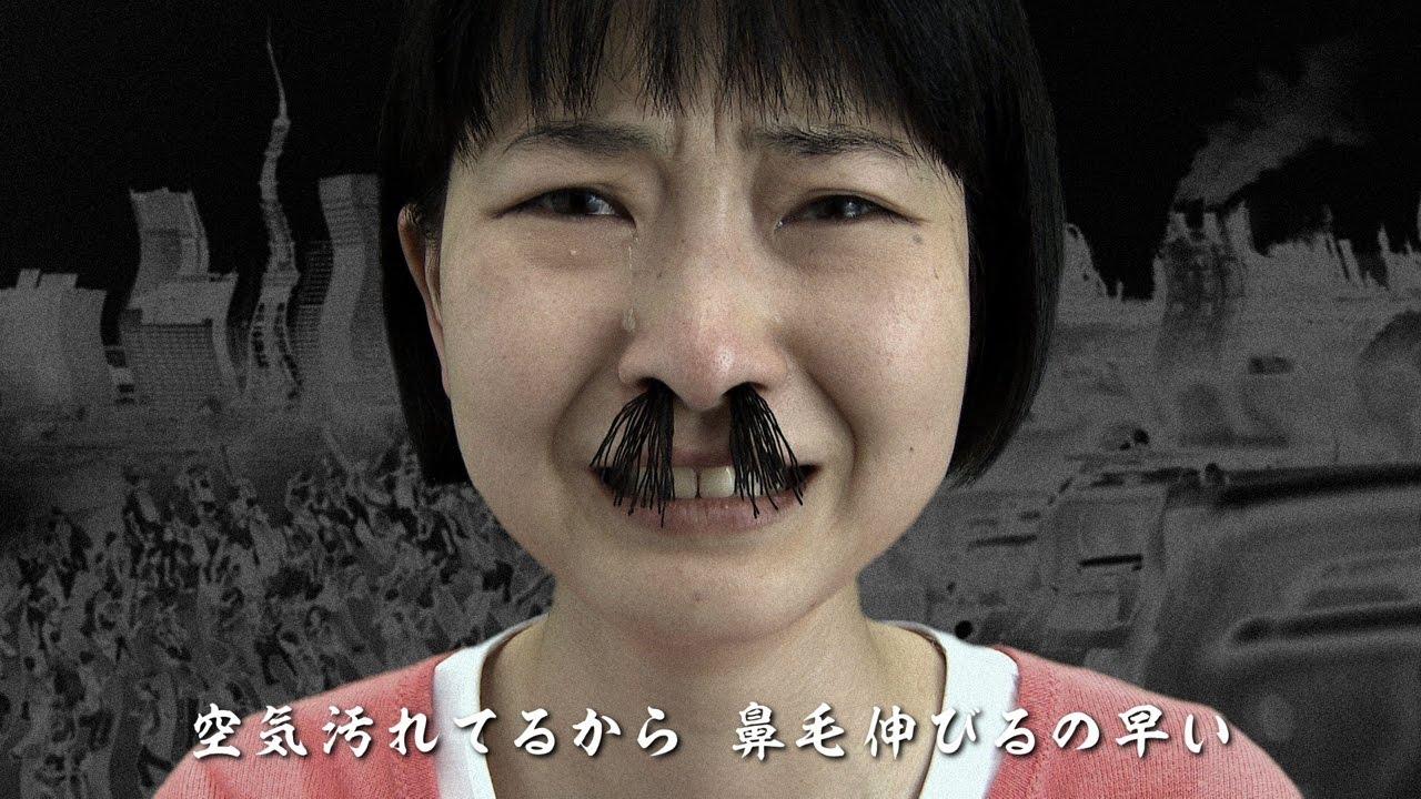 都会では鼻毛が…(涙)「移住するなら東広島」スペシャルムービー