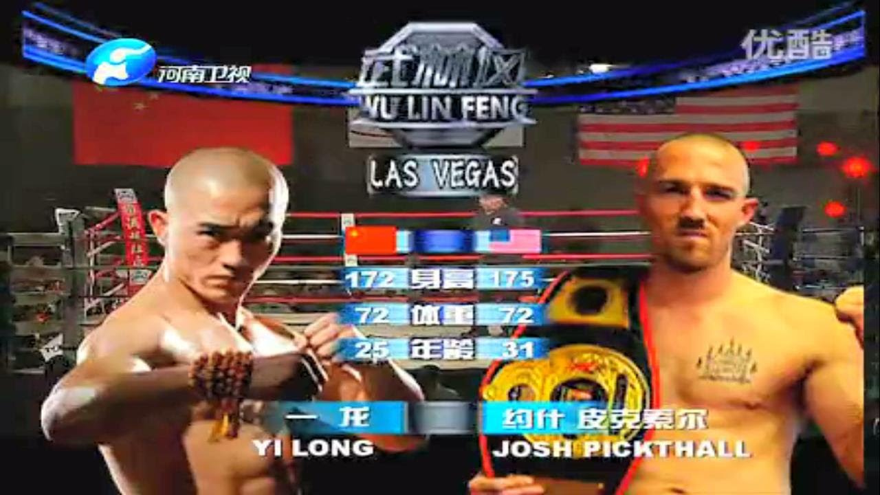 Shaolin Kung Fu Vs Muay Thai Fighter KNOCK OUT!!! (2013 Fight).