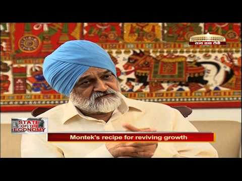 State of The Economy With Montek Singh Ahluwalia