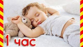 Спокойные мультики перед сном. Песни для сна малышей. Песни для сна детям. Детские песни для сна.(В наших колыбельных отключена видео и аудио реклама, поэтому ничто не потревожит вашего малыша во время..., 2016-06-05T09:30:00.000Z)